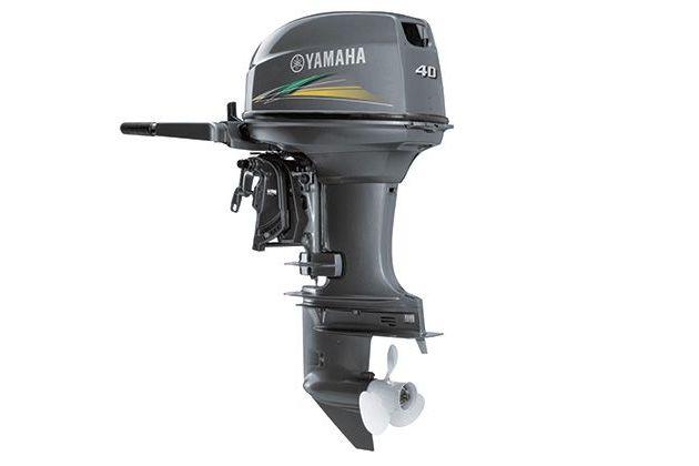 Yamaha 40 AMHS